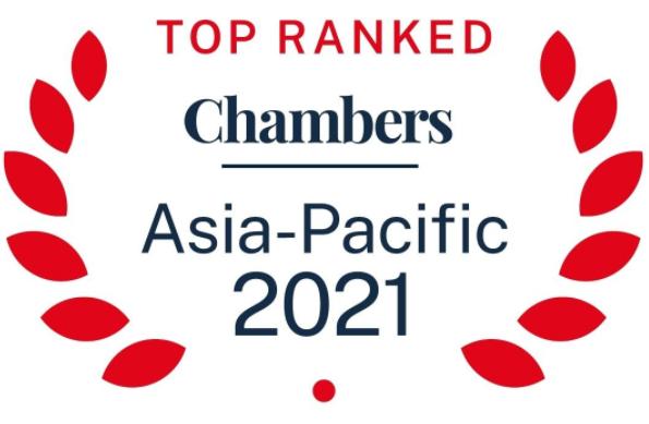 Chambers Asia 2021 Top Ranked Logo