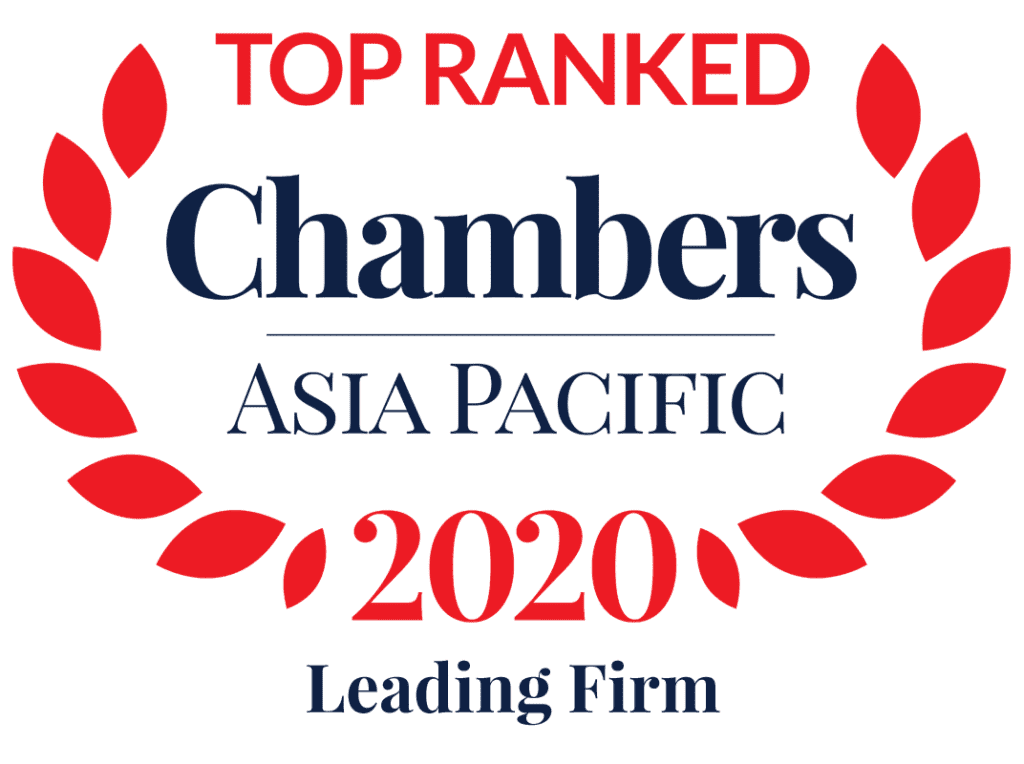 Chambers Asia Pacific 2020 Leading Firm 1024X764